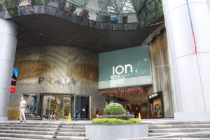 Singapur Sehenswürdigkeit ION