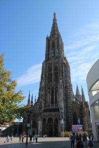 Top Sehenswürdigkeit Ulmer Münster