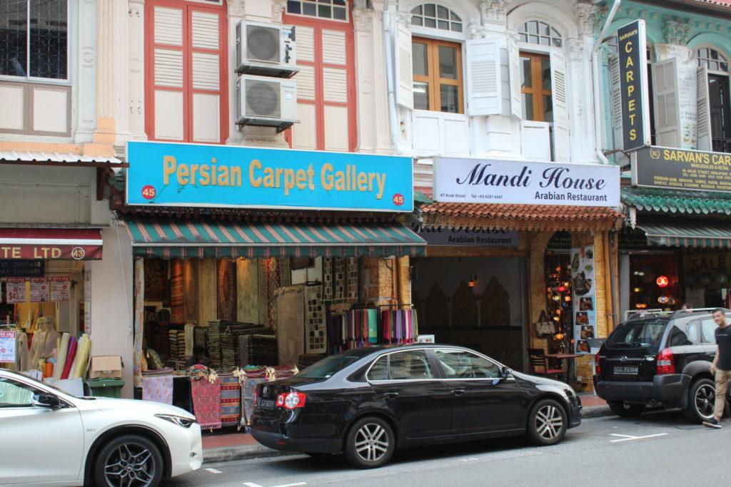 Typische Geschäfte in der Arab Street