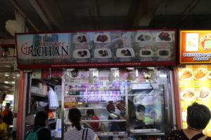 Sterneküche im Hawker Chan