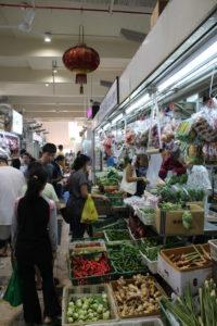 Markt im Tekka Centre